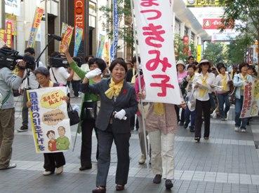f:id:adayasu:20101017151948j:image:left