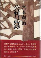 f:id:adayasu:20101212001123j:image:left