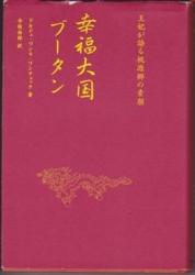 f:id:adayasu:20101215233932j:image:left