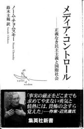 f:id:adayasu:20101225214354j:image:left