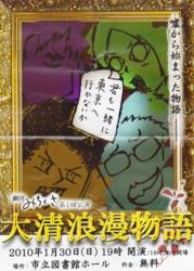 f:id:adayasu:20110130211315j:image:left