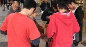 f:id:adayasu:20110312145734j:image:left