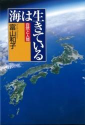 f:id:adayasu:20110504112725j:image:left