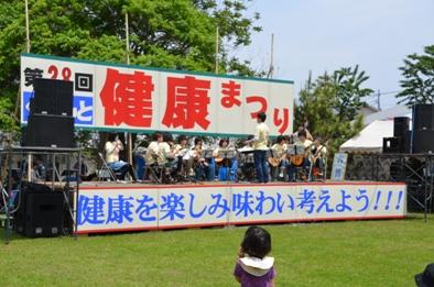 f:id:adayasu:20110515130855j:image:left