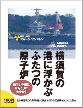f:id:adayasu:20110724165337j:image:left
