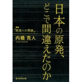 f:id:adayasu:20110829204934j:image:left