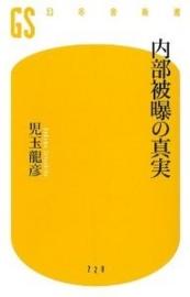 f:id:adayasu:20110930153813j:image:left