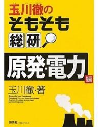 f:id:adayasu:20111019195544j:image:left
