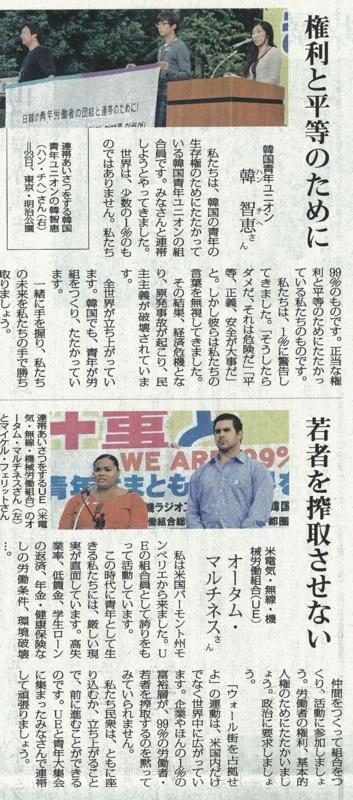 f:id:adayasu:20111024200005j:image:left