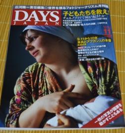 f:id:adayasu:20111106214127j:image:left