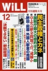 f:id:adayasu:20111108194359j:image:left