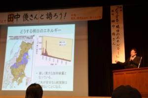 f:id:adayasu:20111202190225j:image:left