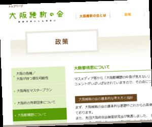f:id:adayasu:20111207181320p:image:left