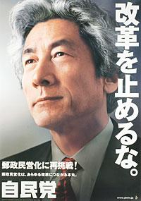 f:id:adayasu:20120116234245j:image:right