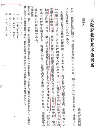 f:id:adayasu:20120117222116j:image:right