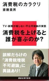f:id:adayasu:20120131202203j:image:left