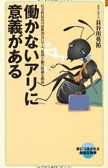 f:id:adayasu:20120201222354j:image:left