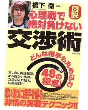f:id:adayasu:20120203204609j:image:left