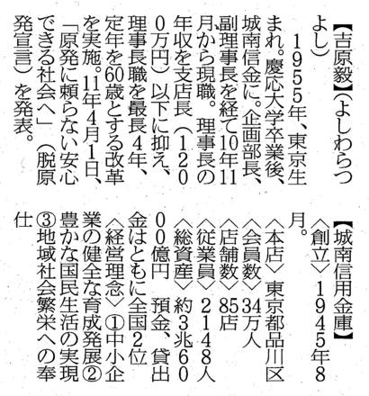 f:id:adayasu:20120211221243j:image:left