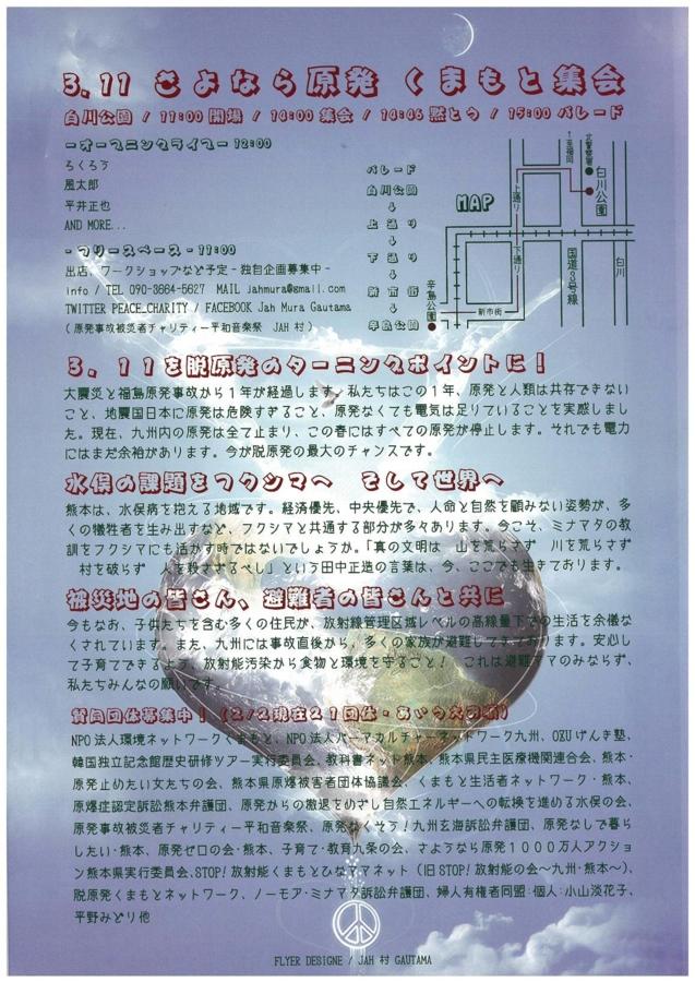 f:id:adayasu:20120220205549j:image