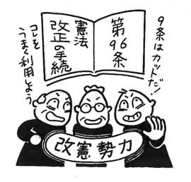 f:id:adayasu:20120221230809j:image:left