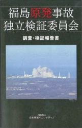 f:id:adayasu:20120228235213j:image:left
