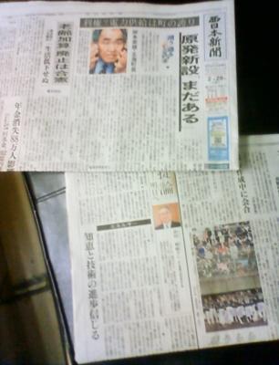 f:id:adayasu:20120229182400j:image:left