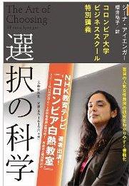 f:id:adayasu:20120321212009j:image:right