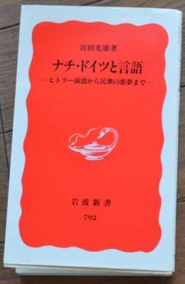 f:id:adayasu:20120327181843j:image:left