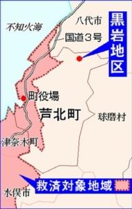 f:id:adayasu:20120416191802j:image:left