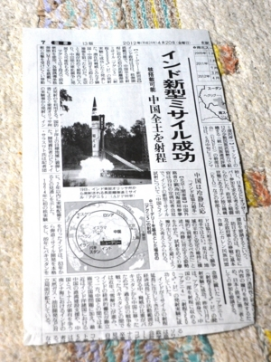 f:id:adayasu:20120423214732j:image:left