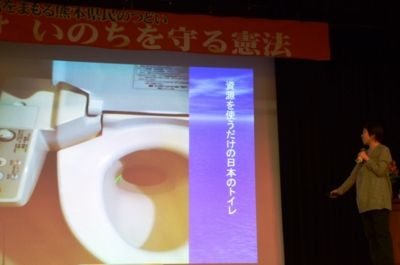 f:id:adayasu:20120503151103j:image:left