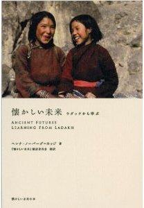f:id:adayasu:20120510232002j:image:left