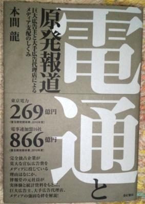 f:id:adayasu:20120624211730j:image:left