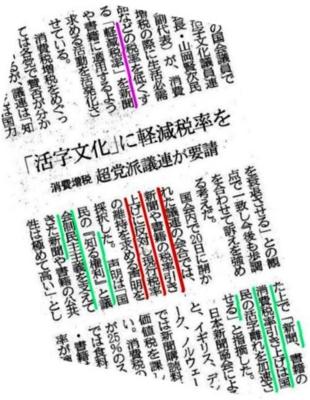 f:id:adayasu:20120629105045j:image:left