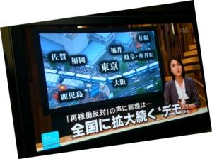 f:id:adayasu:20120713222124j:image:left