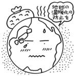 f:id:adayasu:20120823224611j:image:left