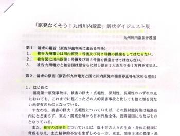 f:id:adayasu:20120828214638j:image:right