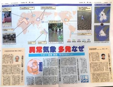 f:id:adayasu:20120830125631j:image:left
