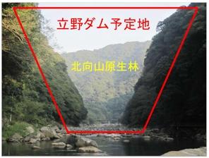 f:id:adayasu:20120831221230j:image:left