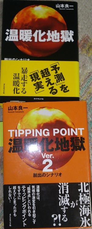 f:id:adayasu:20120902213831j:image:w200:left