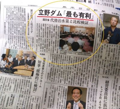 f:id:adayasu:20120912082846j:image:left