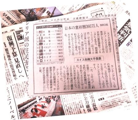 f:id:adayasu:20121013180223j:image:left