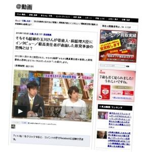 f:id:adayasu:20121107184133j:image:left