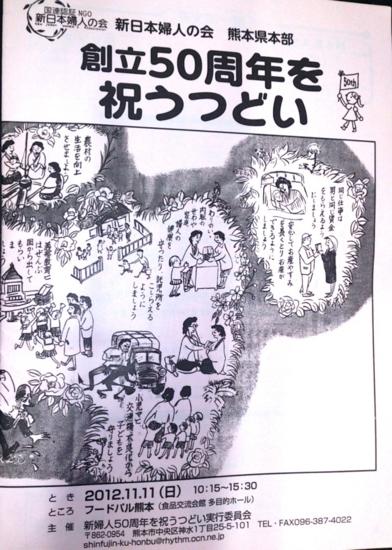f:id:adayasu:20121112220804j:image:left