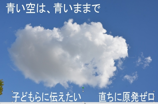 f:id:adayasu:20121209225625j:image