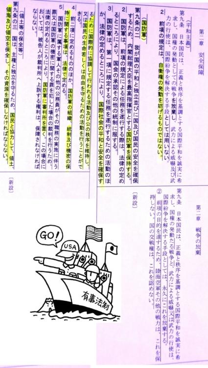 f:id:adayasu:20121221230456j:image:left