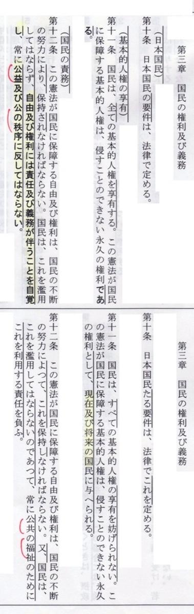f:id:adayasu:20121223200731j:image:left