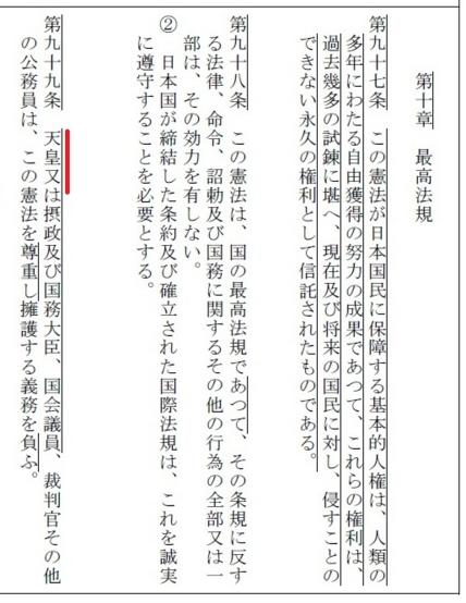 f:id:adayasu:20130105190923j:image:left