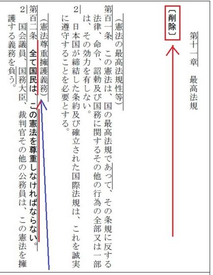 f:id:adayasu:20130105190924j:image:left